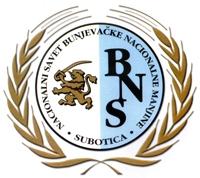 Saopštenje - Reakcija na otvoreno pismo Slavena Bačića, predsednika HNV