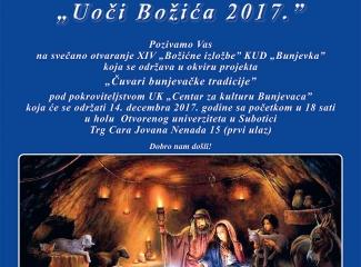"XIV ""Božićna izložba"" - Pozivnica"