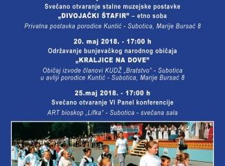 VI Panel konferencija - Pozivnica