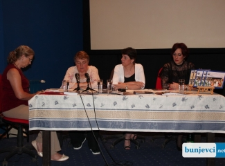 Održana šesta po redu Panel konferencija